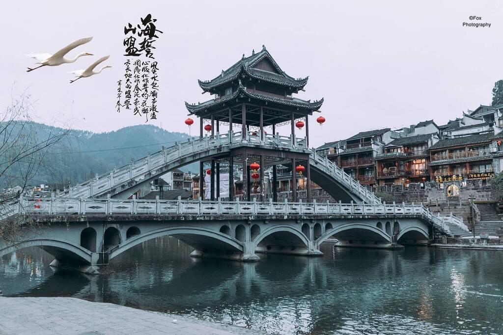 cầu kiều
