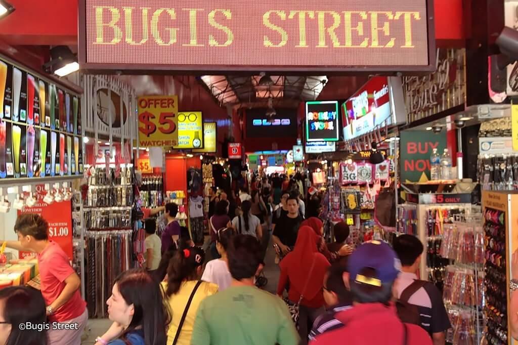 Chợ đường phố Bugis